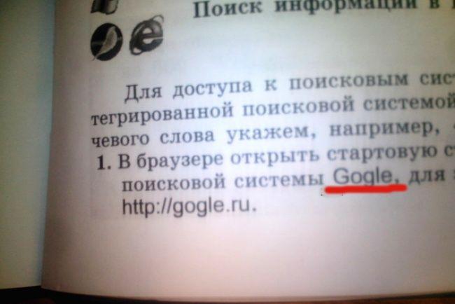 Pin by Vadim on Учебники от идиотов | Event, Personalized ...