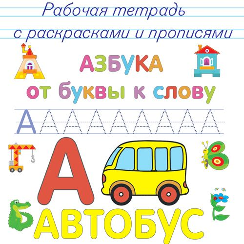 Карточки геометрические фигуры, скачать, бесплатно, карточки Домана транспорт, фрукты, овощи, растения, животные, профессии, мебель, часть 1, 2, 3 ,4, 5