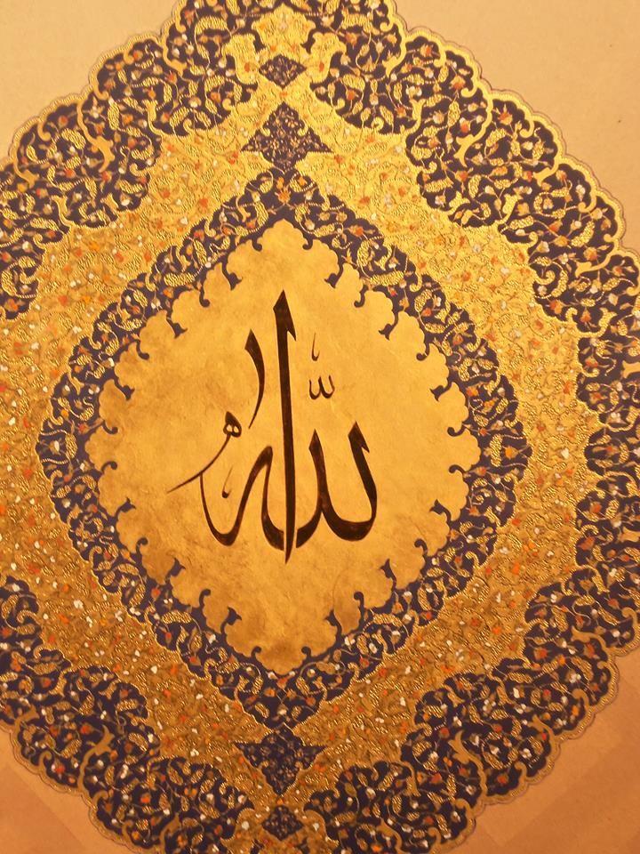 M Nevver Er Art Of Islamic Calligrapy Tezhibli Hat