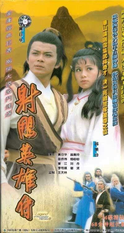 Film Kwee Ceng