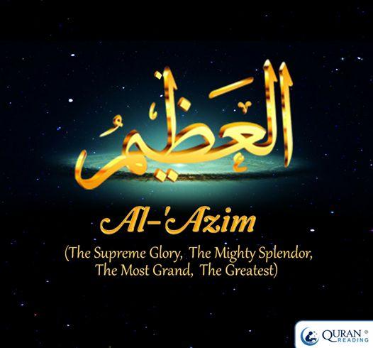 Al-Azim Supreme Glory