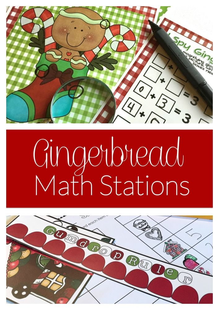Ideas to incorporate Gingerbread into math.  Fun and engaging math stations.