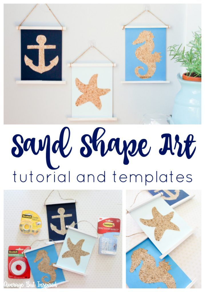 Use sand to create adorable sandy shapes wall art with this fun tutorial! It's a surprisingly low-mess craft project and it's really easy to make. You'll love the free template for this summer DIY!