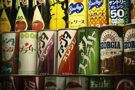 Retro Japanese Soda Can 昭和の缶ジュース