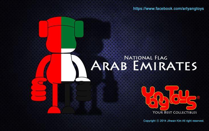 National Flags - Arab Emirates