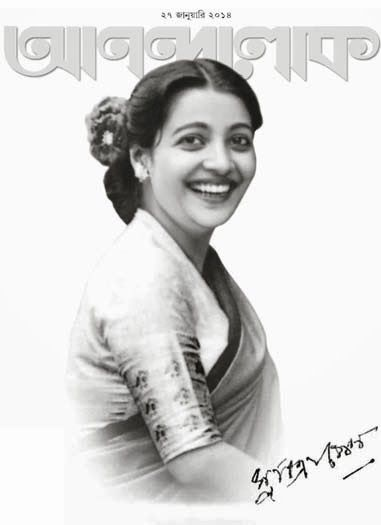 Anandalok [27-01-2014] (Suchitra Sen Edition-2) HQ | Download any Types of e-Book and Read Online Free