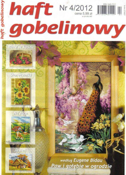 Gallery.ru / Фото #1 - H g 4 12 - logopedd