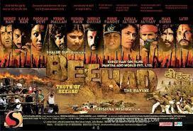 spread 2013 movie download