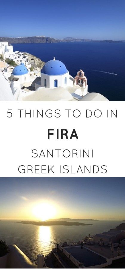 Looking for cheap and easy things to do in Fira, Santorini?  Here's 5 things you…