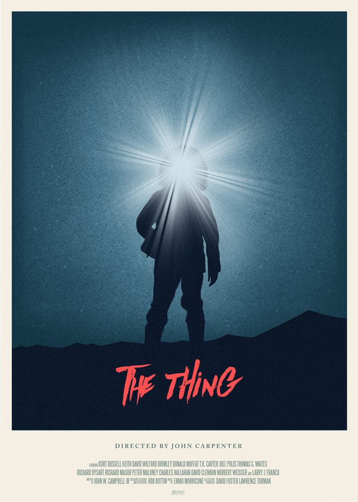 """""""The Thing"""" by Pete Majarich"""