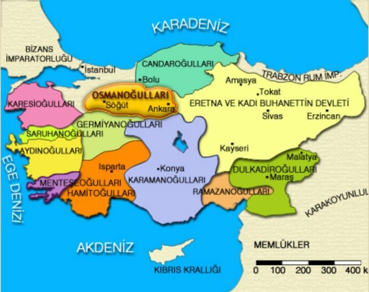 Anadolu'da kurulan ilk Türk devletleri ve Beylikleri
