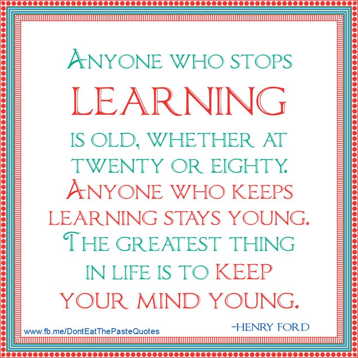 Motivational Quotes For Young Students: 49 Best Images About My Love Of Learning On Pinterest