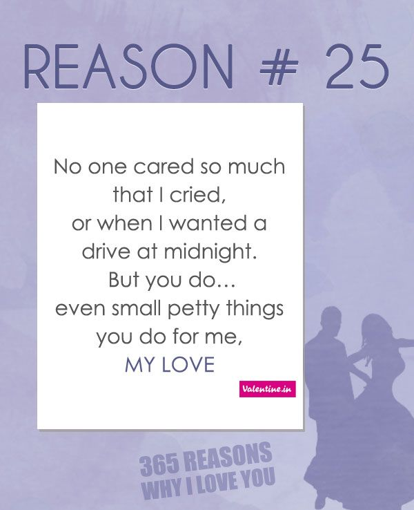 I Love You Quotes: Reasons Why I Love You # 25