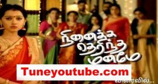 Ninaithale Inikkum 09-03-2018 Polimer Tv Full Episode 90 | Tamil