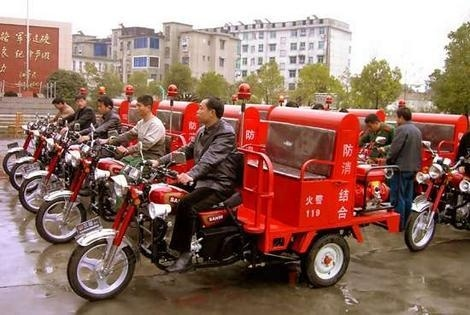 Chinese fire bike
