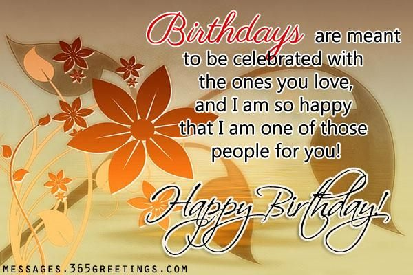 Happy Birthday Message In Zulu ~ Birthday wishes for boyfriend messages greetings and true words