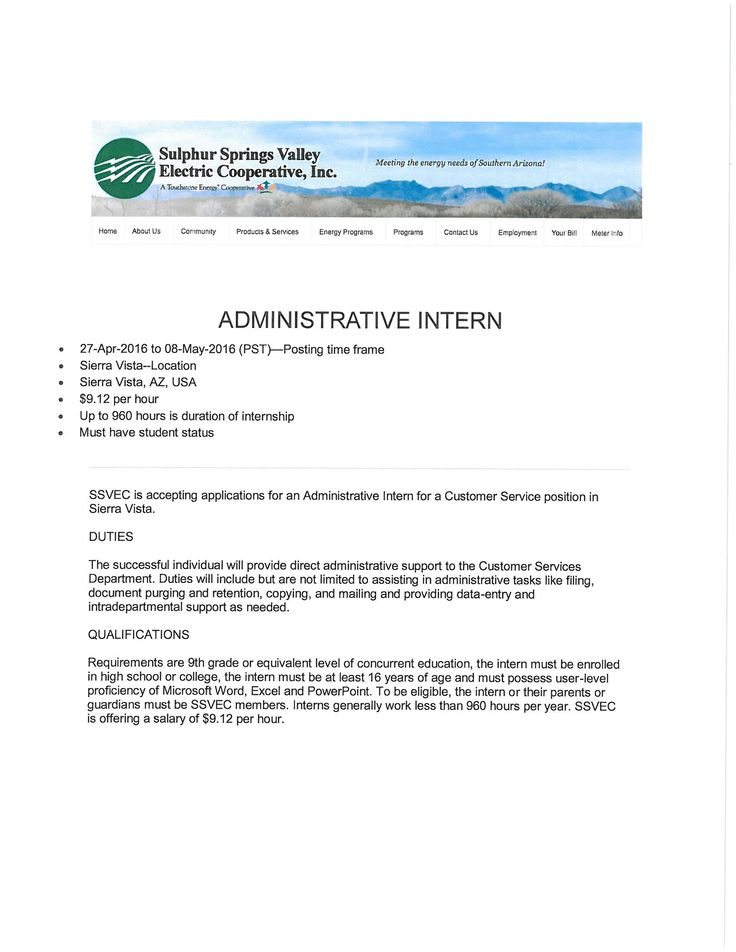 Best Job  Internship Announcements Images On
