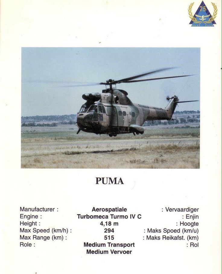 ☆ South African Airforce ✈Puma ☆