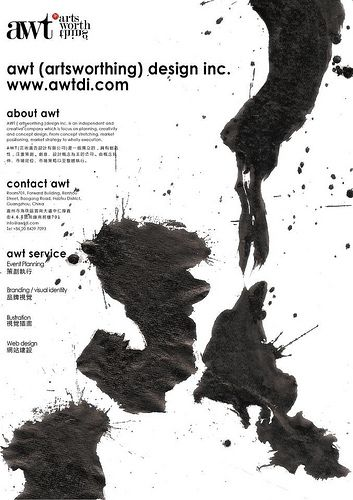 awt design inc. / image poster / the first used calligraphy for poster key visual.