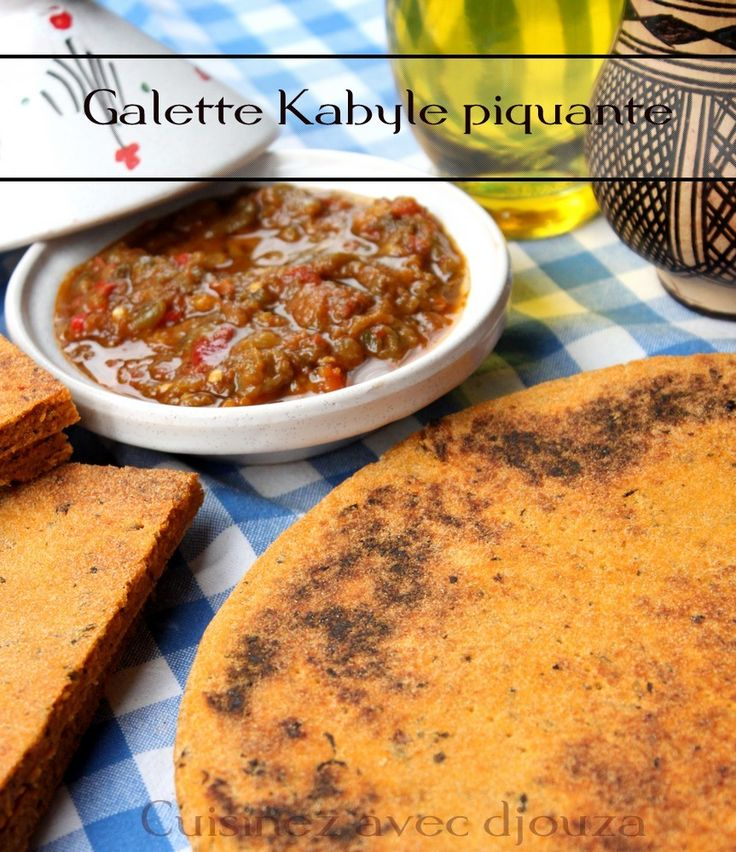 Recette galette kabyle menthe tomate
