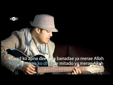 //Nahla Irfan Makki - Khayal (lyrics)