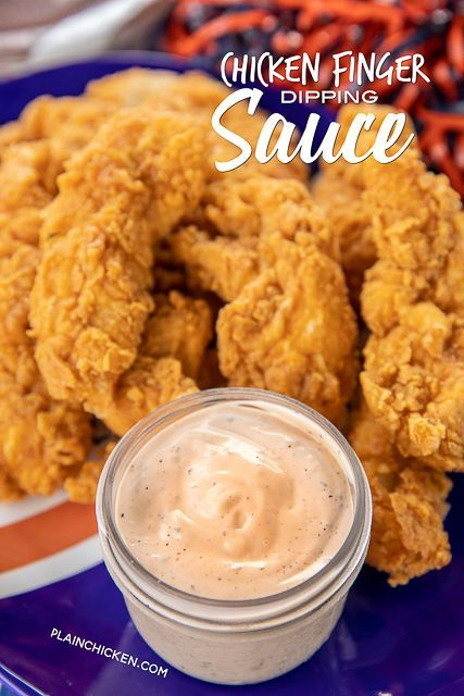 Chicken Finger Sauce – perfect copycat of Guthries, Zaxbys and Raising Canes sau…