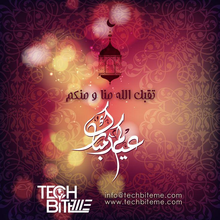 This #Eid ul Fitr... May #Allah bless you in all your #endeavors... and #Lead you to the #Path of continued #Success and #Prosperity #UAE #Dubai #MyDubai #LoveDubai #EidulFitr #EidMubarak #Eid2017 #TechBiteMe #YouAE