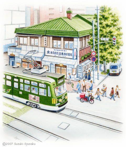 鈴木周作~札幌の水彩色鉛筆画家~