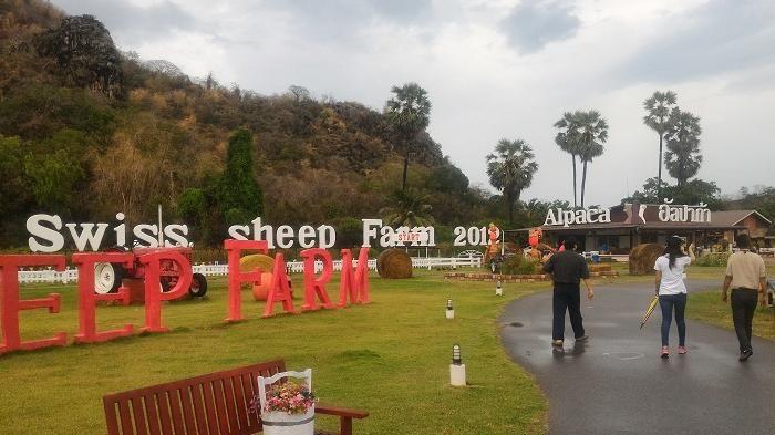 Swiss Sheep Farm Thailand - Yuk, Liburan ala Keluarga Kerajaan Negeri Gajah Putih