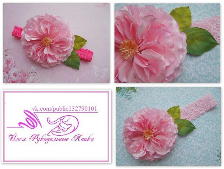 Цветочки для заколок, ободков, повязочек для милых девочек всех возрастов.