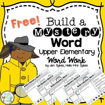 FREE - Word work for Big Kids - Build a Mystery Word! Need a challenging and engaging way to keep your Upper Elementary students working on words? The 3 Build A Mystery Word sheets in this free set are a great way to get your students actively manipulatin