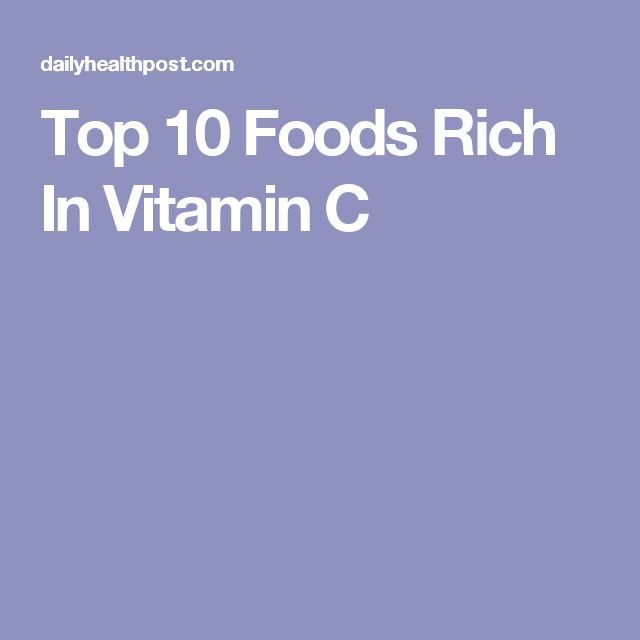 Top 10 Foods Rich In Vitamin C