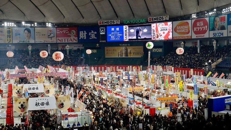 Over 300 stands at  #FurusatoMatsuri of food and crafts. The festival of festivals in Tokyo Dome.  #HypeinTokyo #TokyoDome #東京 #ふるさと祭り #東京ドーム #ふるさと祭り東京2017 #japanawaits #japantravelcom #ikitaijapan #japanwireless #discoverTokyo #gaijinpottravel #Tokyo_bigcity #Japan_vacations #bcntb #viatgersDC #catalanspelmón #今日もX日和 #esfujifilmX #FujifilmAsia #Fujifilm_xseries #富士フィルム #xシリーズ #LiveTravelChannel #TravelStoke #lonelyplanet  #worldnomads  #BBCTravel #TheGlobeWanderer