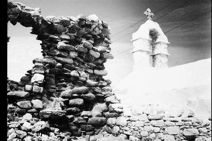 Lala Aufsberg.Ελλάδα Μύκονος 1963