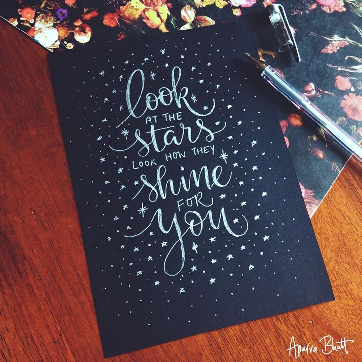 I seem to like stars a lot, don't I?! Also love this script with the combo of the simple lettering in amongst it.