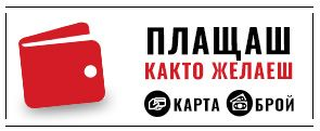 Обувки онлайн   Kalapod