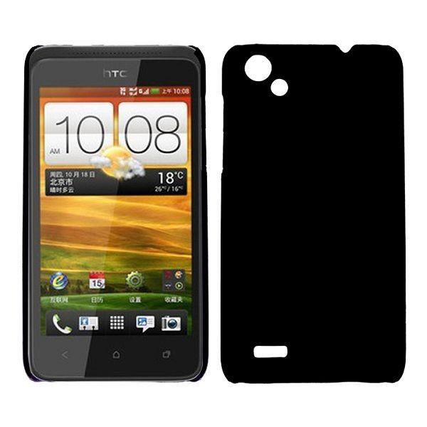 Hard Shell (Sort) HTC One SC Deksel