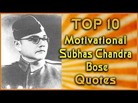 Subhas Chandra Bose Inspirational quotes. Subhas Chandra Bose famous and rare quotes. Share Subhas Chandra Bose quotations about army, sacrifice and …