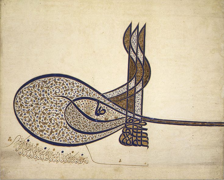 Decorated tughra of Süleyman the Magnificent (1520). A tughra is a calligraphic monogram, seal or signature of an Ottoman sultan that was affixed to all official documents and correspondence. It was also carved on his seal and stamped on the coins minted during his reign. Very elaborate decorated versions were created for important documents that were also works of art in the tradition of Ottoman illumination, such as the example of Suleiman the Magnificent above.