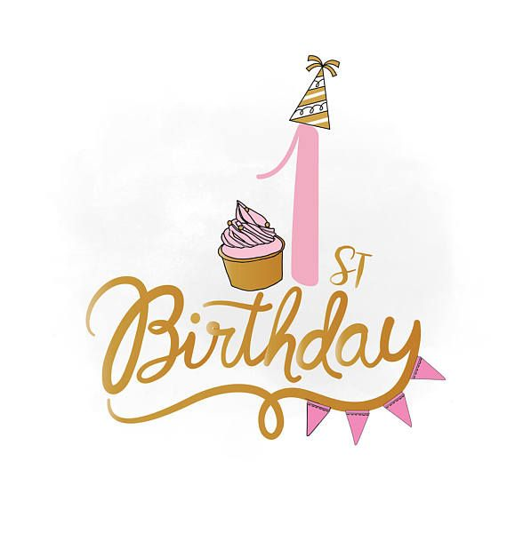 1st Birthday SVG Clipart Baby Girl Birthday Quote Birthday