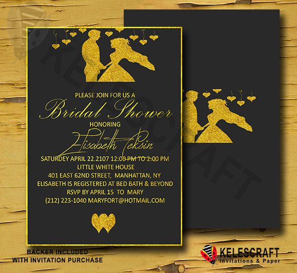 Gold  Bride&Groom  Bridal  Shower  Invitation Gold Glitter Text Black and Gold Heart Invite Bride Shower Bridesmaid Party DiY Printable by KelesCraft on Etsy