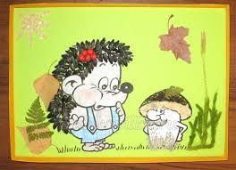 Картинки по запросу детские осенние поделки своими руками фото