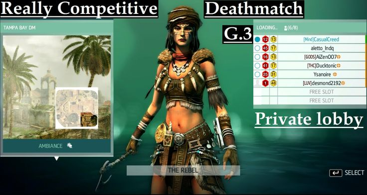 G.3: Really Competitive DM (Stealthy) #PS4BWIN