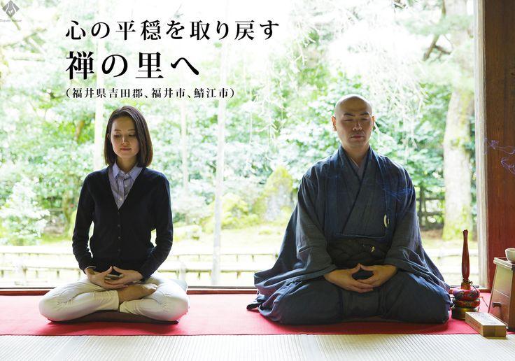 「大安禅寺」。座禅修練で、心落ち着く庭を背に自分の心と向き合う。 #福井 #大安禅寺 #座禅
