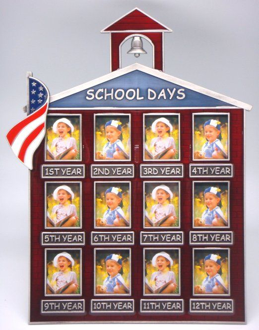 school years picture frame personalized picture frame with any name ...