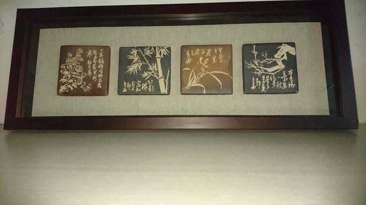 梅 . 蘭 . 竹 . 菊. (四君子陶刻)