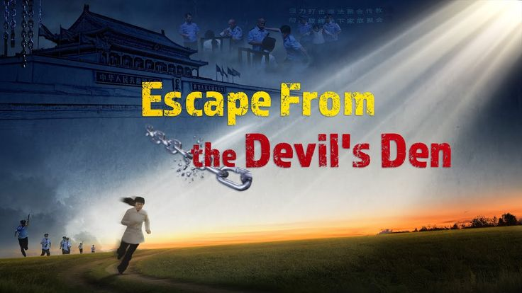 "Official Trailer ""Escape From the Devil's Den"" 