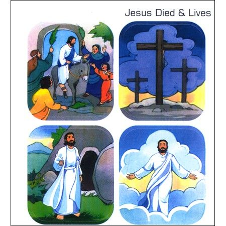 127 best easter sunday school images on pinterest vacation bible religious easter jesus stickers negle Image collections