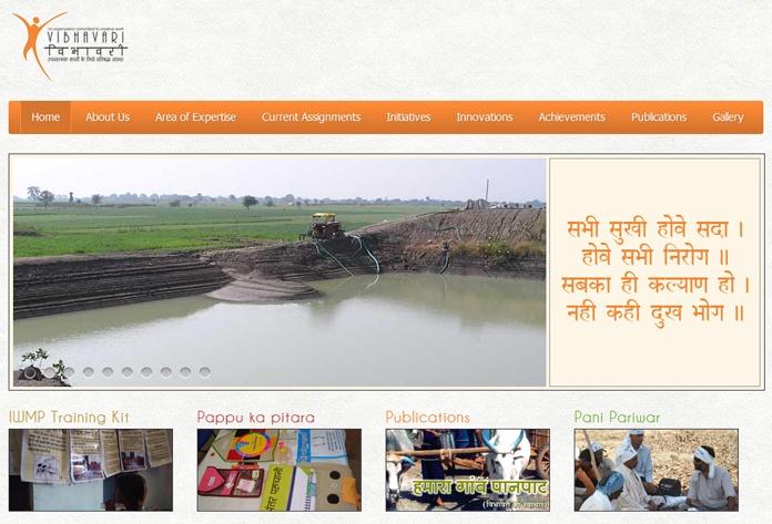 #website #design for #ngo