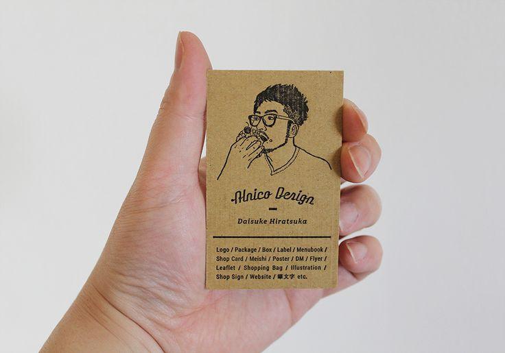 ダンボール素材に活版印刷・レタープレスの名刺 - アルニコデザイン